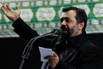 صوت/ محمود کریمی؛ شب عاشورا ۹۴