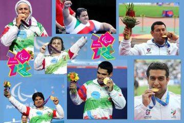 تقدیر ۱۵۸ نماینده مجلس از تلاش ورزشکاران المپیک و پارالمپیک