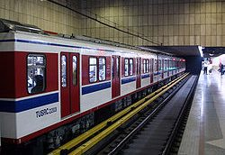 تعرفه بلیت مترو در سال ۹۶