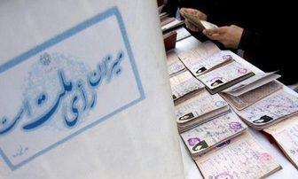 زمانبندی برگزاری انتخابات شوراها مشخص شد