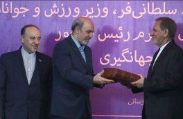 استعفای مرد شماره یک ورزش ایران در سال ۹۵