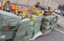 تخریب یک آپارتمان فقط با ۲۵۰ گرم ترقه/ تولید و خرید و فروش مواد محترقه ممنوعیت قانونی دارد