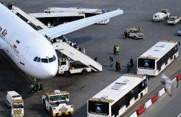 رشد ۱۱ درصدی پروازهای نوروزی ۹۶/ تذکر دوباره سازمان هواپیمایی به مسافران