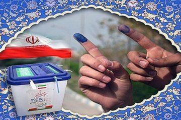 ثبت نام ۳۹۸ داوطلب در انتخابات شورای شهر تهران در دو روز/ مهلت ۱۵ روزه به داوطلبان برای ارائه گواهی عدم سوءپیشینه/ چه کسانی ثبت نام کردهاند؟