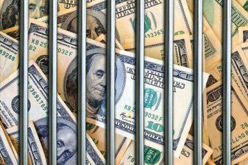 توقیف ۱.۶ میلیارد دلار از داراییهای بانک مرکزی ایران در لوکزامبورگ به تحریک آمریکا