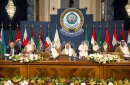بیانیه ۱۵ بندی سران عرب علیه ایران