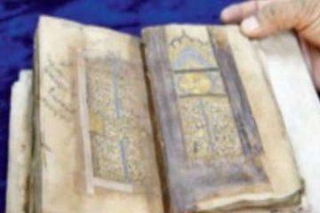 کشف نسخه خطی ۷۰۰ ساله غزلیات حافظ در هند