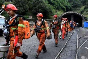 مرگ ۱۷ معدنچی در چین