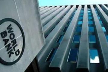 لایحه اجازه افزایش سرمایه ایران در موسسه بینالمللی توسعه به مجلس ارسال شد