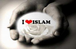 یک استرالیایی در تهران مسلمان شد