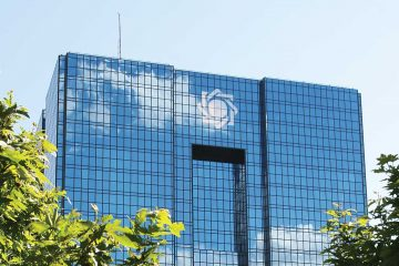 آمادگی بانکها برای خدمت رسانی در ایام نوروز الزامی است
