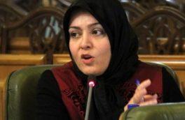 نام گذاری مکانی در تهران به نام بانو اشرف قندهاری (بهادرزاده ) از موسسین کهریزک