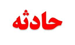برخورد شدید وانت مزدا با ۷ نفر در خیابان انبار گندم/ حال دو نفر وخیم است