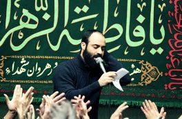 صوت/مداحی حاج عبدالرضا هلالی در شب شهادت حضرت زهرا