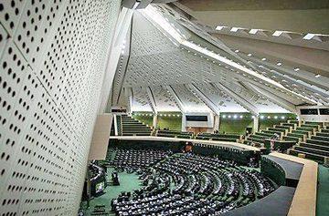 جلسه علنی مجلس آغاز شد/گزارش کمیسیون عمران در ردِّ تقاضای تحقیق و تفحص از شهرداری تهران