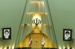 ارائه گزارش کمیسیون عمران درباره ردِّ تحقیق و تفحص از عملکرد شهرداری تهران