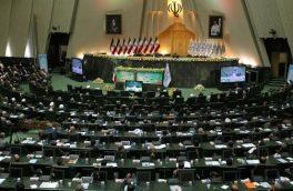 کلیات لایحه تشکیل هیأتهای انضباطی رسیدگی به تخلفات نیروهای مسلح تصویب شد
