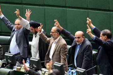 نمایندگان با تقاضای تحقیق و تفحص از شهرداری تهران مخالفت کردند