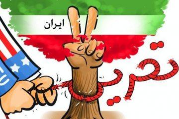 سنا در حال تدوین بسته تحریمی تازه علیه ایران است
