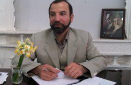 حاشیه نشینی و پایداری شهرهای اصفهان
