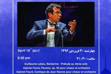 پژمان معمارزاده: ارکستر سمفونیک تهران مرا شگفت زده کرد