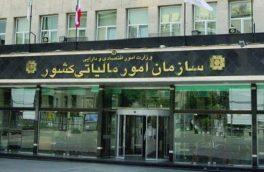 ابهام در تامین امنیت اطلاعات مودیان/ فرانسویها به اطلاعات مالیاتی ایران دست یافتند