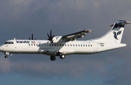 ۴ فروند هواپیمای ATR۷۲-۶۰۰ آماده تحویل هستند