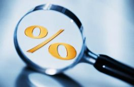 نیم نگاهی بر نرخ سود تسهیلات بانکی در سه دهه گذشته/سرنوشت سود بانکی در سال ۹۶ چه خواهد بود؟