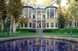 جدال میراث فرهنگی با بنیاد مستضعفان بر سر مالکیت کاخهای سلطنتی ایران