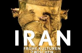 میراث ملی ایران با بیمه ۲۰۰ یورویی سرگردان در سی شهر اروپا!