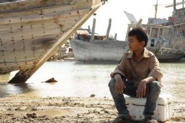 فیلم سینمایی «نمره ۴» به جشنواره زلین راه یافت