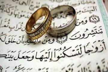 برای ازدواج به دنبال شبیه خود باشیم یا مکمل؟