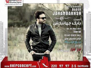 بابک جهانبخش با  بهترین تیتراژ نوروز ۹۶ طی دوسانس در برج میلاد تهران  به روی صحنه خواهد می رود
