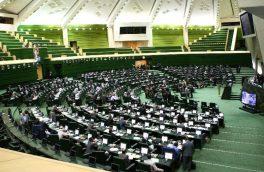دولت مکلف به تأمین اعتبارات مورد نیاز برای قانون حفاظت از تالابها در بودجه سالیانه شد