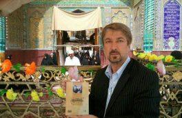 کتاب نادره در نجف سیمای امیر در زلال  غدیر به حرم امام علی (ع) اهدا شد
