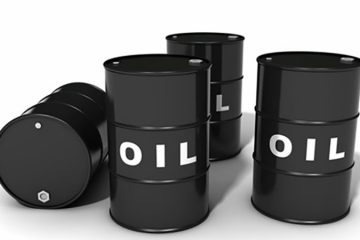 قیمت نفت برنت در آستانه ۵۶ دلار