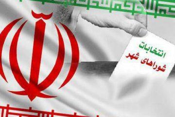 لزوم شورای شهر استراتژیک در تهران