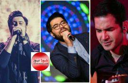 چه کسی پرفروشترین خواننده سال ۹۶ خواهد بود؟