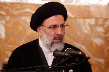 نامه حجت الاسلام رئیسی به رئیس جمهور