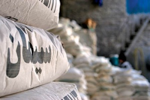قیمت سیمان ۱۵ درصد افزایش یافت/ رشد قیمت با هماهنگی دولت