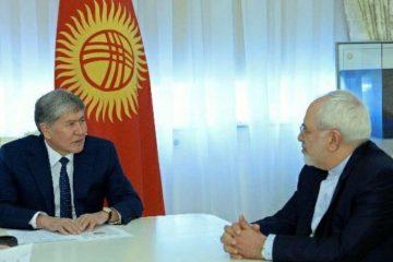 ظریف با رئیس جمهور قرقیزستان دیدار کرد