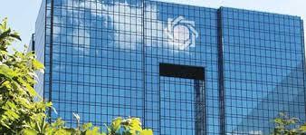 استقبال هیئت تایلندی از همکاری های بانکی دوجانبه