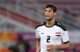 سعد ناطق عراقی خرید جدید پرسپولیس