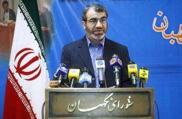 چهارشنبه؛ رسیدگی به شکایات داوطلبین انتخابات  میاندورهای مجلس در شورای نگهبان