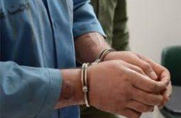 دستگیری قاتلان مرد سوخته/بازداشت همسرمقتول به همراه ۳ شریک جرم