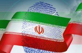 آخرین وضعیت لیست اصلاح طلبان شورا/ زمان نهایی شدن لیست ۲۱ نفره