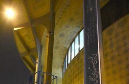 نوستالژیهای دهه ۶۰ گروه آنید به شیراز میرود