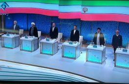 دومین مناظره نامزدهای انتخابات ریاستجمهوری امروز برگزار میشود