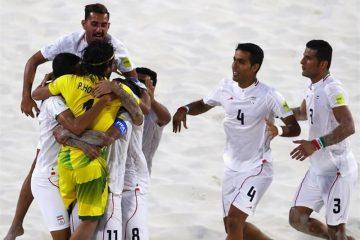 پیروزی تاریخی ساحلی بازان مقابل سوئیس و راهیابی به نیمه نهایی/ ایران حریف تاهیتی شد