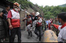 پیکر ۵ معدنچی در تونل معدن آزادشهر شناسایی شد؛ آمار کشتهشدگان به ۲۶ نفر رسید